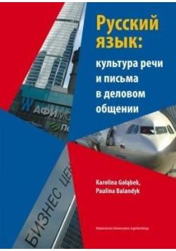 Język rosyjski w ustnej i pisemnej komunikacji biz