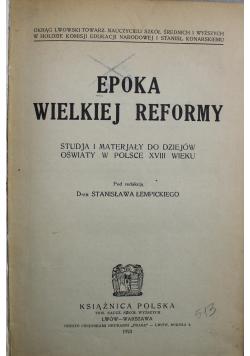 Epoka Wielkiej Reformy 1923r