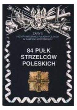 84 Pułk Strzelców Poleskich