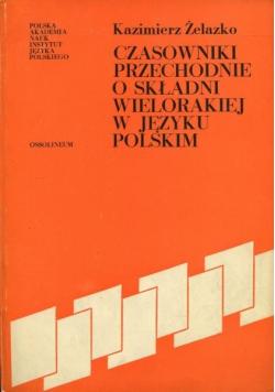 Czasowniki  przechodnie o składni wielorakiej w języku polskim