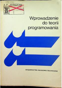 Wprowadzenie do teorii programowania