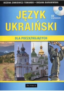 Język ukraiński dla początkujących