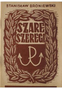 Szare Szeregi  1947 r.