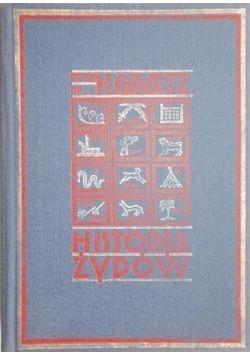 Historia Żydów Tom IV Reprint z 1929r
