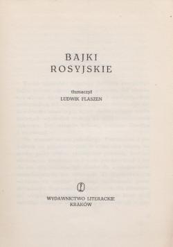 Bajki rosyjskie