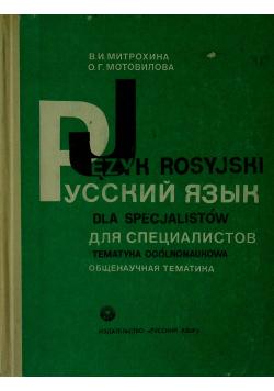 Język rosyjski dla specjalistów