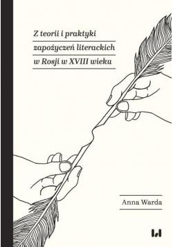 Z teorii i praktyki zapożyczeń literackich w Rosji