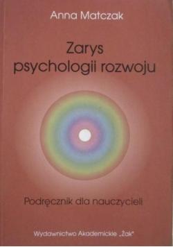 Zarys psychologii rozwoju