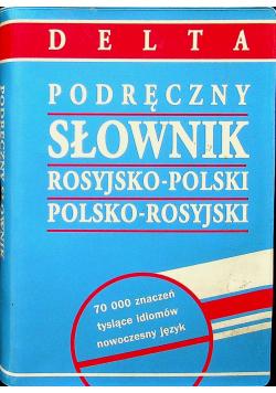 Podręcznik słownik rosyjsko polski polsko rosyjski