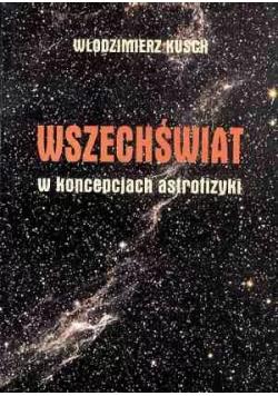 Wszechświat w koncepcjach astrofizyki