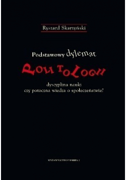 Podstawowy dylemat politologii