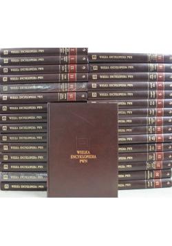 Wielka Encyklopedia PWN 31 tomów
