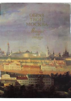 Moscou en image
