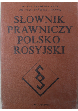 Słownik prawniczy polsko rosyjski