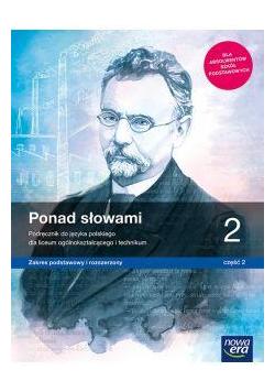 J. Polski LO 2 Ponad słowami cz. 2 ZPiR w.2020 NE