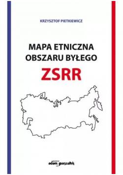 Mapa etniczna obszaru byłego ZSSR