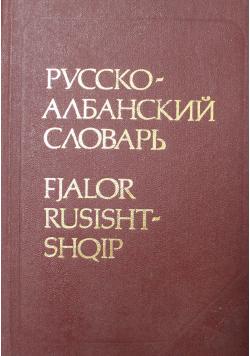 Słownik rosyjsko albański