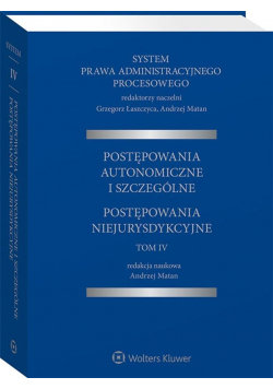 System Prawa Administracyjnego Procesowego T.4