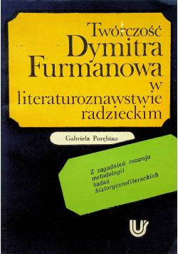 Twórczość Dymitra Furmanowa w literaturoznawstwie radzieckim