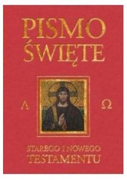 Pismo Święte ST i NT bordo - skorowidz