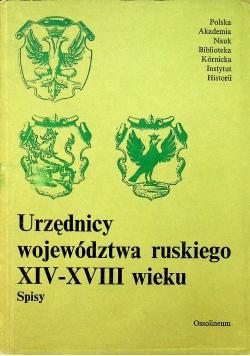 Urzędnicy województwa ruskiego XIV XVIII wieku Spisy