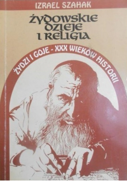 Żydowskie dzieje i religia