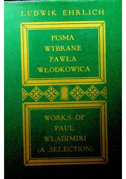 Pisma wybrane Pawła Włodkowica tom 1