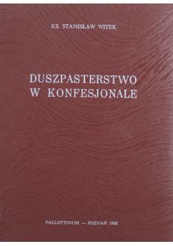 Duszpasterstwo w konfesjonale