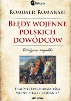 Błędy wojenne polskich dowódców