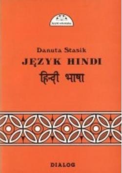 Język hindi część 1