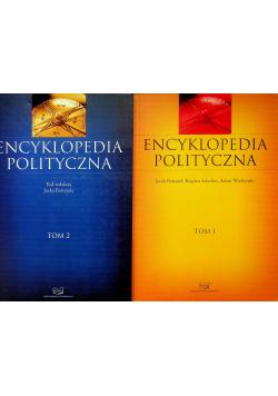 Encyklopedia polityczna 2 tomy
