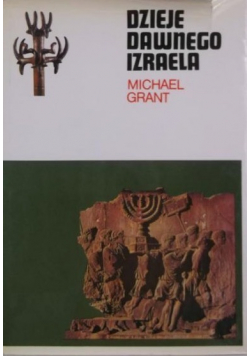 Dzieje dawnego Izraela