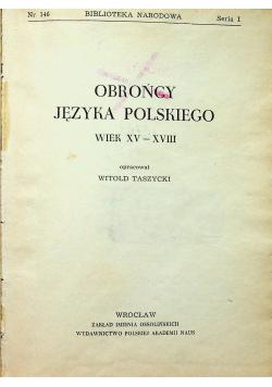 Obrońcy Języka Polskiego