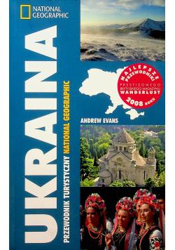 Ukraina, przewodnik turystyczny