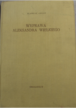 Wyprawa Aleksandra Wielkiego