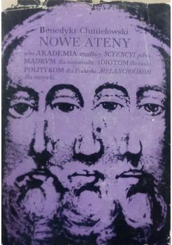 Nowe Ateny