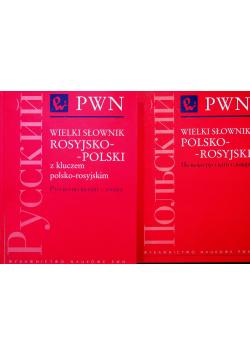 Wielki słownik rosyjsko - polski  II Tomy