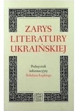 Zarys literatury ukraińskiej