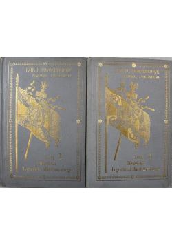 Żywot ks Adama Jerzego Czartoryskiego 2 tomy 1905 r.