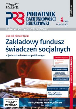 Zakładowy Fundusz Świadczeń Socjalnych w jednostkach sektora publicznego