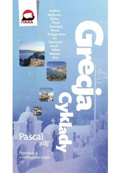 Pascal 360 stopni Grecja Cyklady