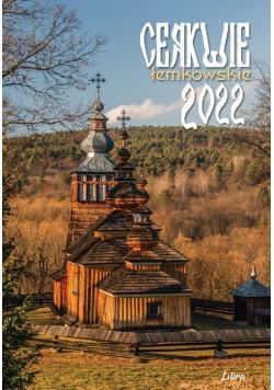 Cerkwie łemkowskie Kalendarz 2022