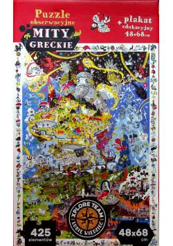 Puzzle obserwacyjne Mity Greckie plus plakat edukacyjny