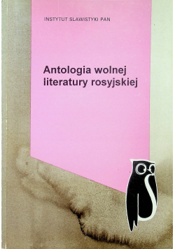 Antologia wolnej literatury rosyjskiej