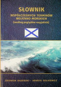 Słownik współczesnych terminów wojenno morskich