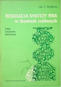 Regulacja syntezy RNA w tkankach roślinnych