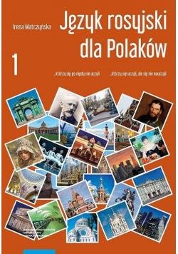 Język rosyjski dla Polaków cz.1