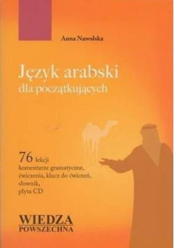 Język arabski dla początkujących + płyta CD