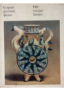 Old russian faience