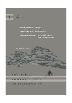 Twórczość kompozytorów świętokrzyskich T.1